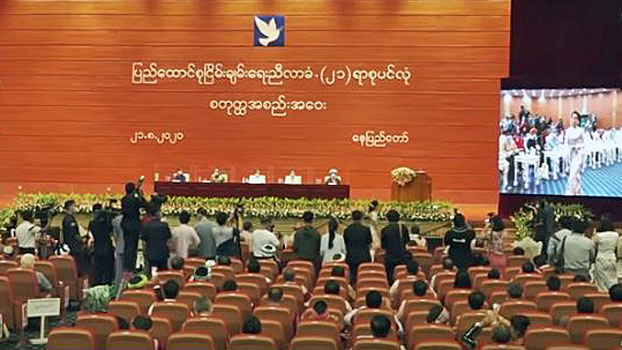 Attendees and reporters gather in a conference hall on the final day of the fourth session of the 21st-Century Panglong Conference in Naypyidaw, Aug. 19, 2020.