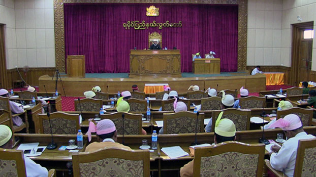 Lawmakers attend a legislative session of the Rakhine state parliament in Sittwe, capital of western Myanmar's Rakhine state, Feb. 20, 2019.