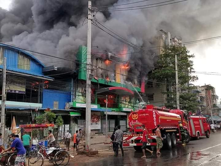 Fire broke out at a movie theater in Kyimyindaing, Yangon.jpg