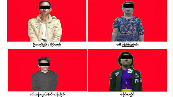 Four Arrested in Murder of Former Mrauk U Official in Myanmar's