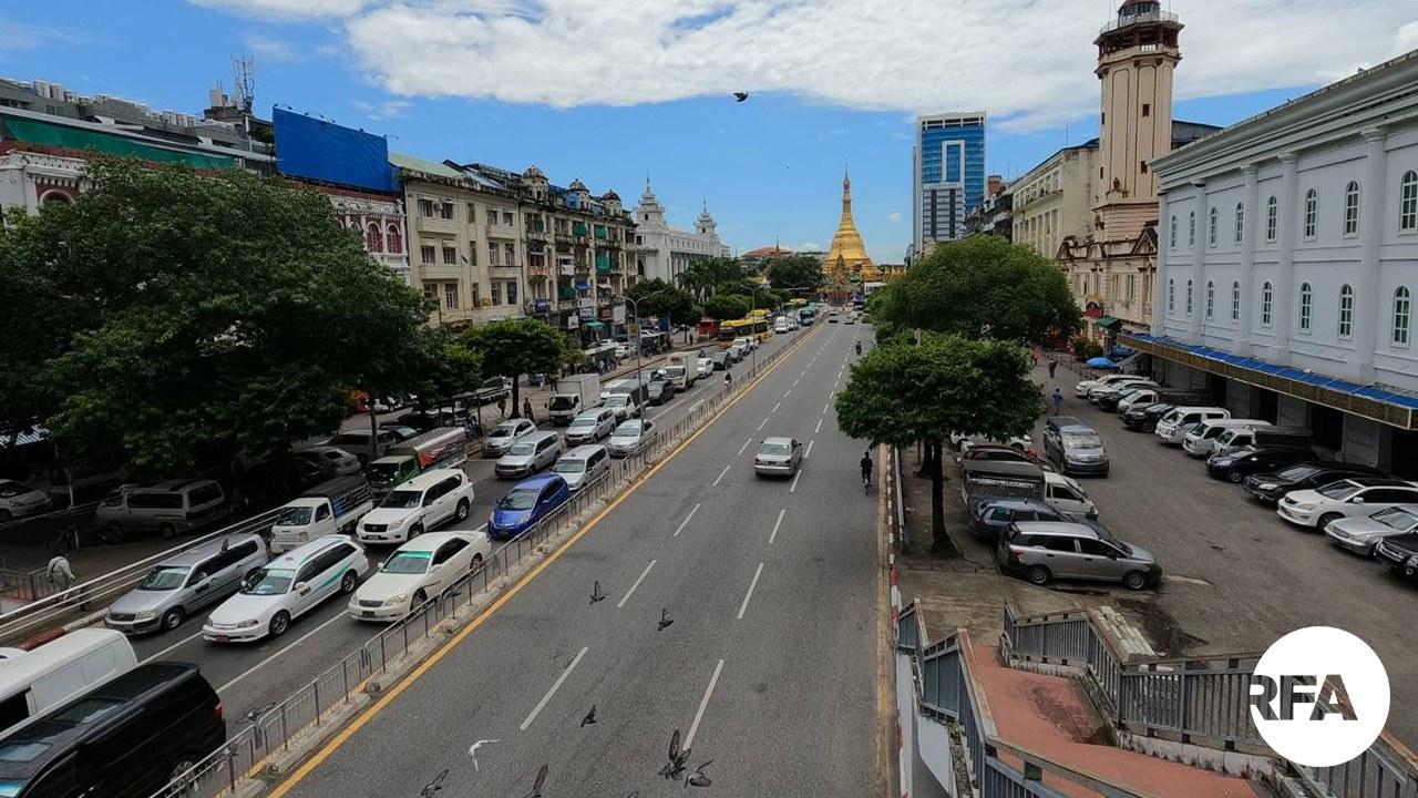 Once Bustling Yangon Eerily Silent Amid Military Arrests, Anti-Junta Bombings