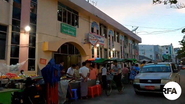 Bahan Market in Yangon, Sept 15, 2021. RFA