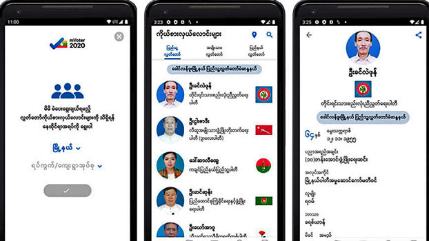 Photos of candidates running in Myanmar's upcoming elections and information about them in the Burmese language are seen on the mVoter2020 mobile app, October 2020.