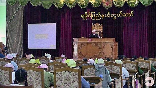 myanmar-rakhine-state-parliament-session-june27-2017.jpg