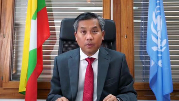 Kyaw Moe Tun, Myanmar's permanent ambassador to the United Nations, address the UN Human Rights Council in Geneva in prerecorded remarks, Sept. 14, 2020.