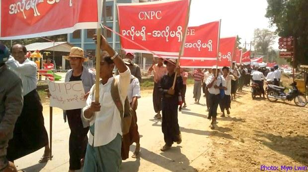 myanmar-pipeline-protest-ann-township-mar22-2018.jpg