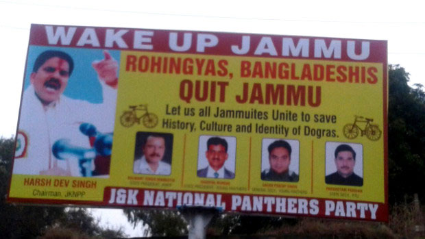 India: Rohingya and Bangladeshis Living in Jammu Fear Expulsion