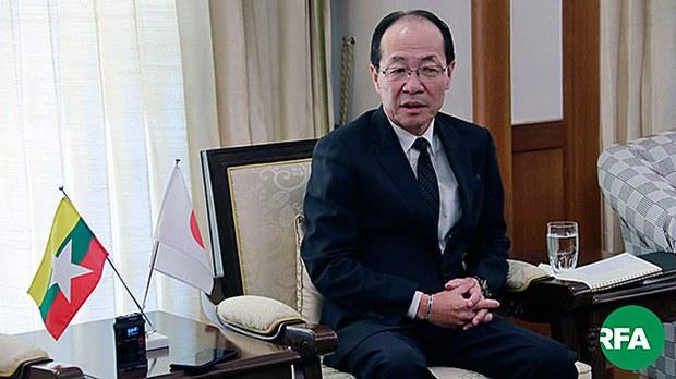 myanmar-japanese-ambassador-ichiro-maruyama-yangon-dec26-2019.jpg