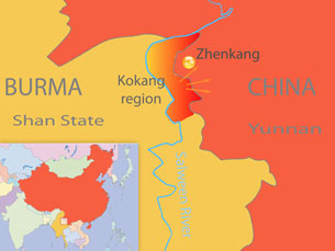 A map showing the location of Burma's Kokang region. Graphic: RFA