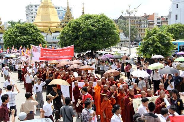 myanmar-time-protest-june-2013.JPG