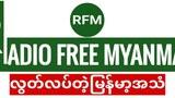 rfm-fake.jpg