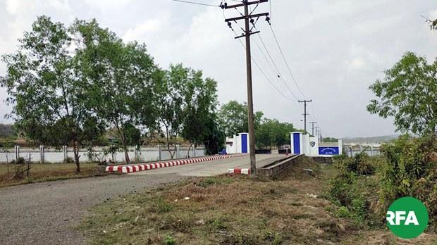 myanmar-entrance-police-battalion-headquarters-rakhine-apr10-2019.jpg
