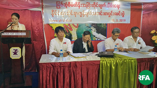 Leaders of a nationwide network that wants the Myanmar government to permanently suspend the controversial Myitsone Dam project speak at a press conference in Yangon, May 28, 2019.