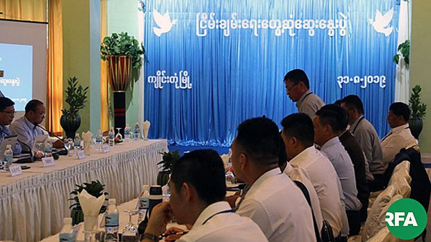myanmar-peace-negotiators-northern-alliance-kengtung-shan-state-aug31-2019.jpg