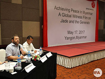 London-based environmental advocacy group Global Witness holds a press conference on its short documentary film 'Jade and the Generals' in Yangon, May 17, 2017.