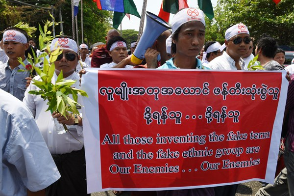 myanmar-monks-nationalist-protest-rohingya-apr28-2016.jpg