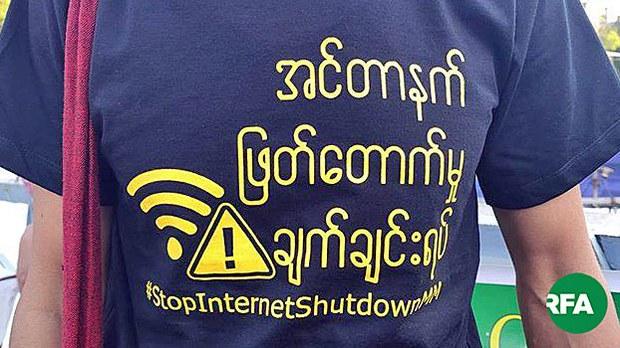 myanmar-internet-shutdown-protester-yangon-dec24-2019.jpg