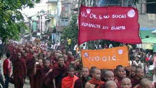 Monks protest the OIC in Sittwe, Oct. 15, 2012.