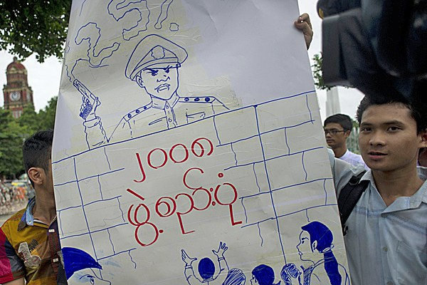 myanmar-student-protest-military-lawmakers-june30-2015.jpg
