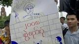 myanmar-student-protest-military-lawmakers-june30-2015.jpg
