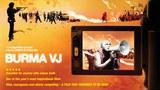 Burma-VJ-305.jpg