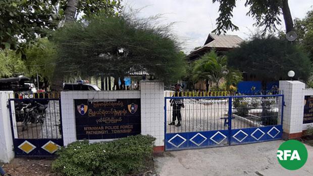 Myanmar Police Officer Found Dead in Case of Prisoner Who