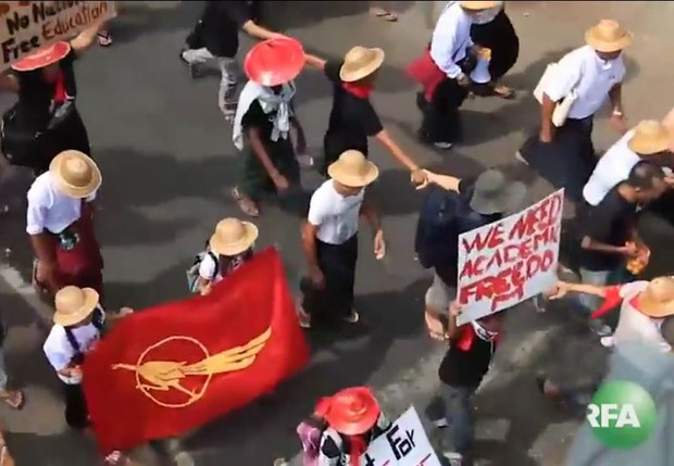 myanmar-education-law-protests-nov-2014-crop.jpg