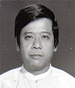 Undated photo of Zaw Myint Maung. Courtesy Assistance Association for Political Prisoners.