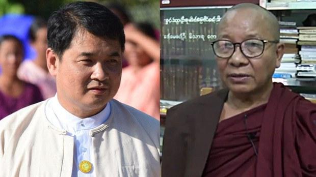 Dr. Than Min Htut (L) and Ven. Ariyabiwuntha (R) in undated photos. Citizen journalist