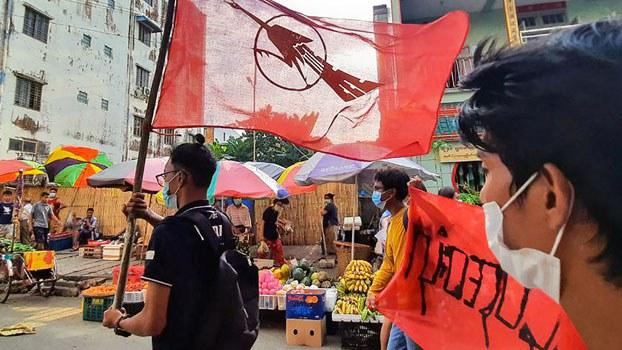 myanmar-yangon-student-union-flag-protest-apr12-2021.jpg