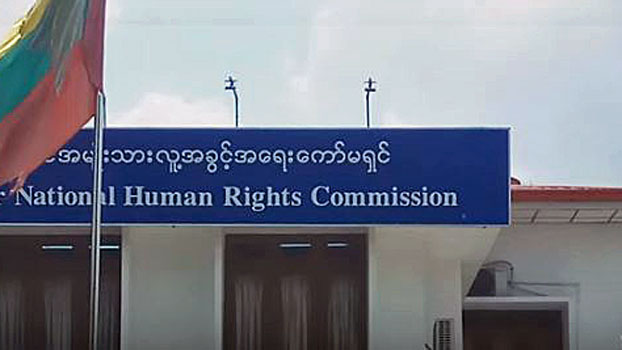 Myanmar NGOs Call on National Rights Body to Take Up Abuses in Conflict Zones