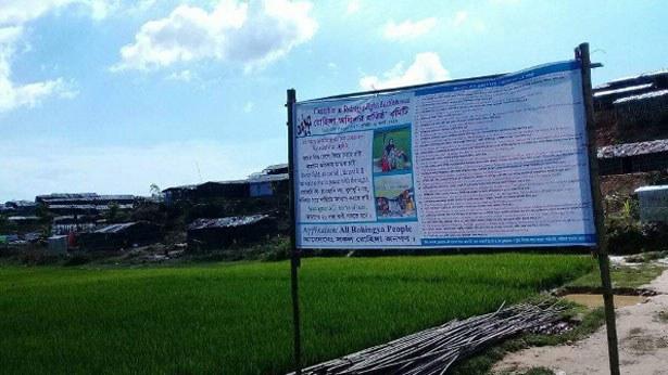 rohingya-protest-01192018.jpg