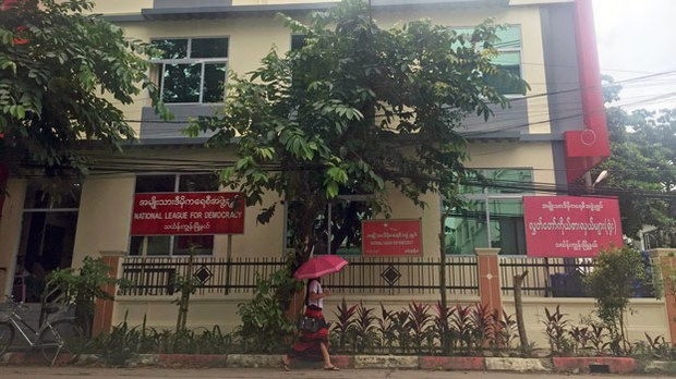 myanmar-nld-township-office-yangon-jul24-2020.jpg