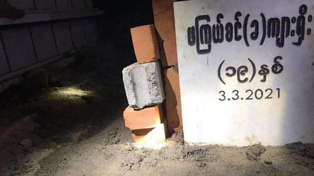 myanmar-kyal-sin-grave-mandalay-mar5-2021.jpg
