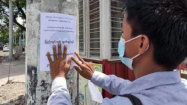 myanmar-student-protester-mandalay-sept14-2020.jpg