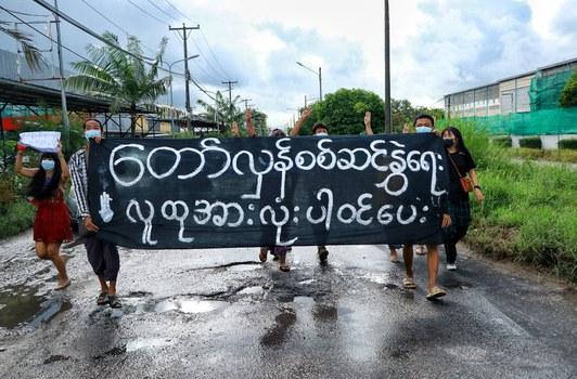 Anti-junta protesters in Yangon, Sept. 10, 2021. Citizen journalist
