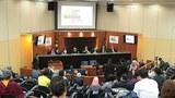 myanmar-tribunal-092217.jpg