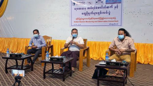 Members of the Arakan Election Monitoring and Observation Consortium, a group of NGOs in western Myanmar's Rakhine state, hold a press conference in the state capital Sittwe, Nov. 4, 2020.