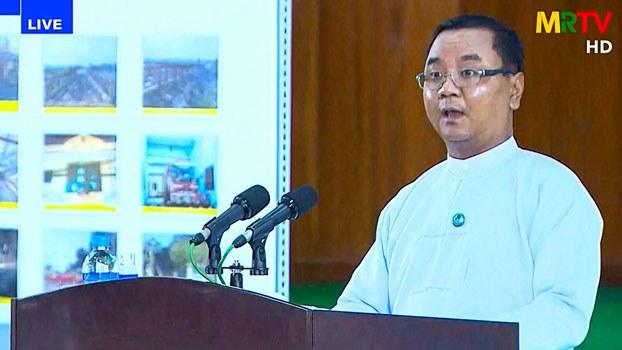 myanmar-junta-spokesman-news-conference-mar23-2021.jpg