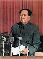 Mao1957-150.jpg