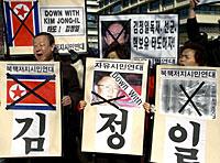 korea_protesters200.jpg