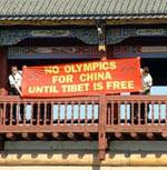politics_2004_08_30_olympics_tibet150.jpg