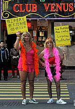 ProstituteDemo150.jpg
