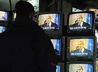 KoreaTV200.jpg
