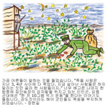 Korean02.jpg