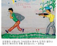 Korean05.jpg