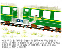 Korean08.jpg