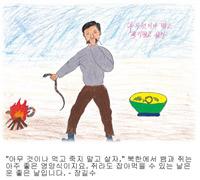 Korean10.jpg