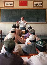 UyghurSchool150.jpg