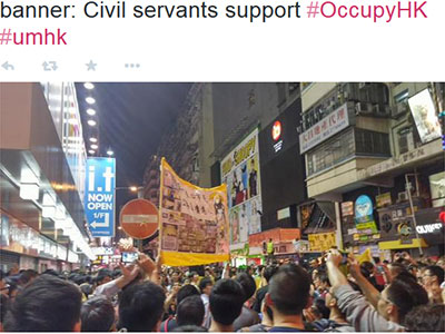 Banner: Civil servants support #OccupyHK #umhk  via @Emchingcman – Nov. 28